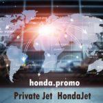 Частный самолет от Honda: быстрый, шикарный, мощный
